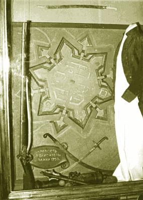 План крепости Св. Елизаветы