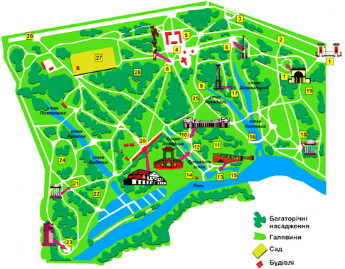 План парка Александрия