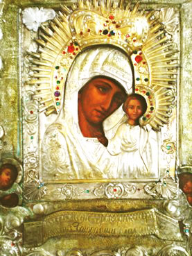 Чудотворная икона Божией Матери Каплуновская