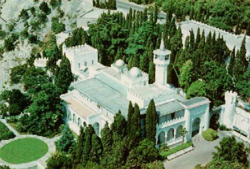 Дворец Кичкине с высоты птичьего полета