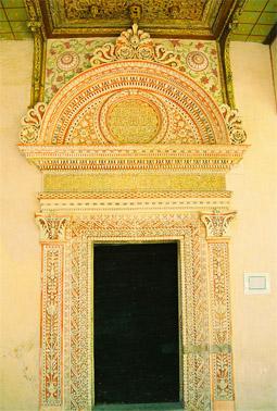 Портал Демир-Капы