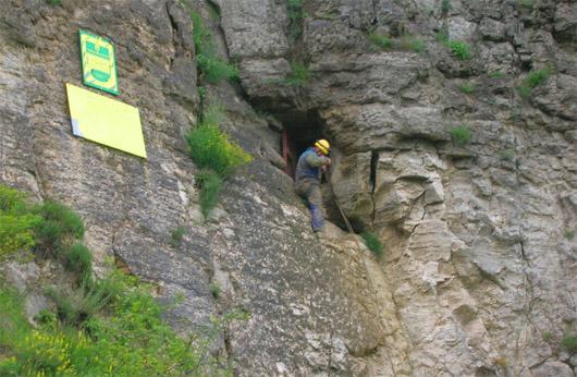 Карстовая пещера Атлантида