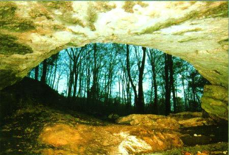 Вход в пещеру Оптимистическая
