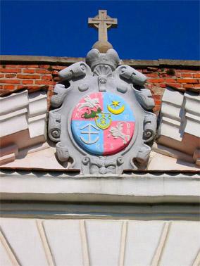 Дубенский замок, герб семьи Острожских