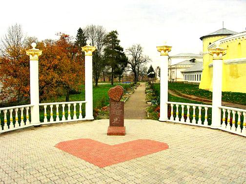 Парк в городе Тростянец около Круглого Двора