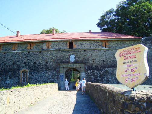 Главный вход ужгородского замка
