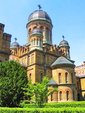 Церковь Трех Святителей Григория Богослова, Иоанна Златоустого и Василия Великого