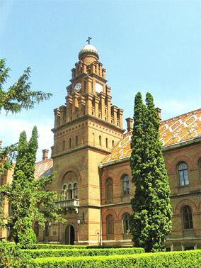 Резиденция буковинских митрополитов. Дом для приезжих гостей