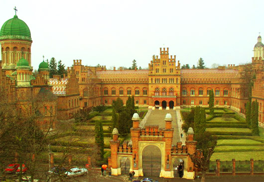 Резиденция буковинских митрополитов в Черновцах