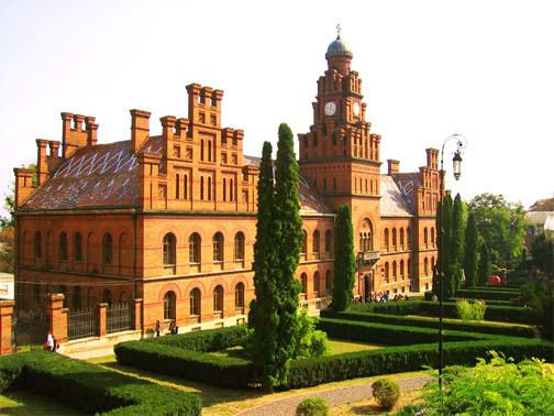 Резиденция буковинских митрополитов