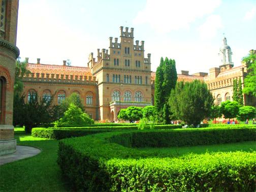 Черновицкий Национальный Университет. Ботанический сад