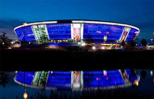 Освещение стадиона Донбасс Арена