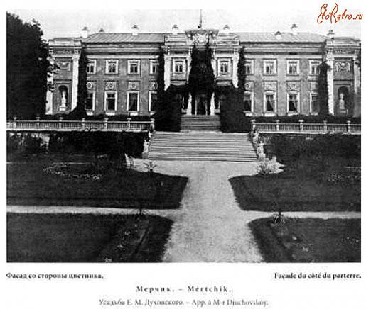 Фасад дворца в прошлом