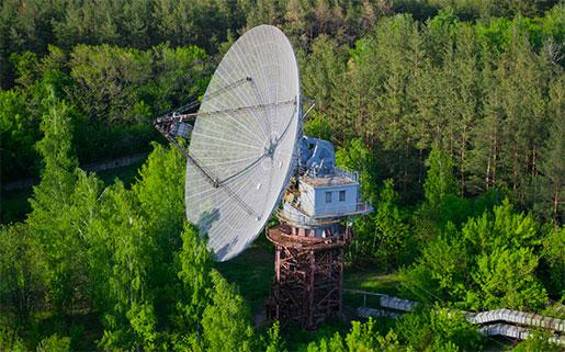 Институт ионосферы, Змиев