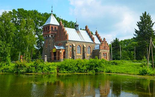 Костел Святой Клары, Городковка