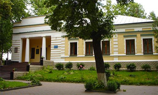 Музей Сковороды