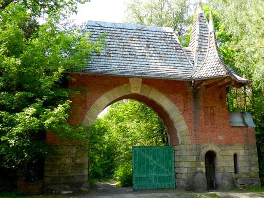 Ворота Усадьбы Натальевка
