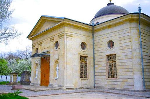 Екатеринский собор