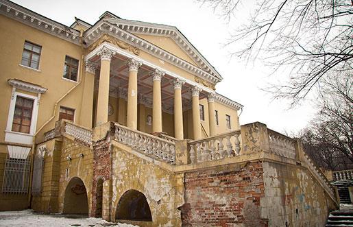 Дворец студентов Днепропетровского национального университета