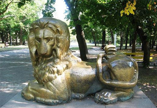 Дворец Потемкина, Днепропетровск