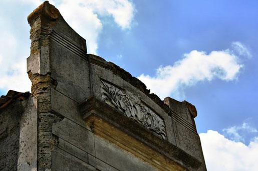Усадьба Скаржинских, Трикраты