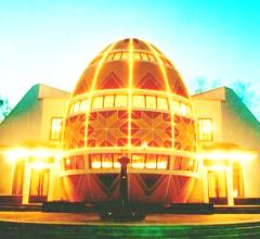 Музей Писанка в городе Коломыя