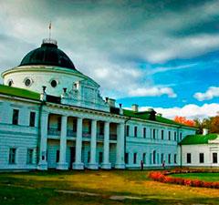 Дворец и парк Тарновских в Качановке
