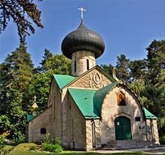 Усадьба Натальевка и Церковь Спаса Преображения