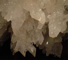 Пещера Хрустальная